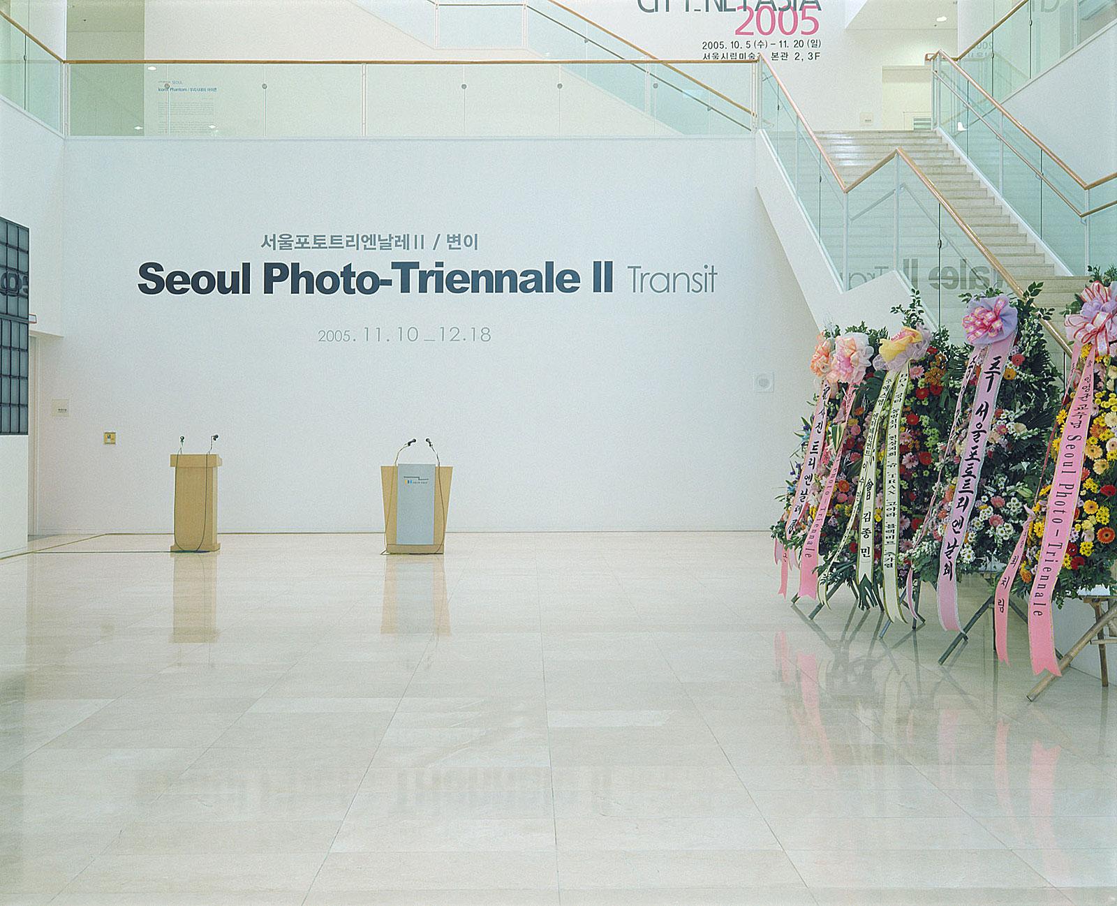 Photo Triennale Seoul (9.11.2005)